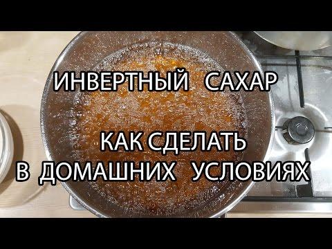 Смотри видео