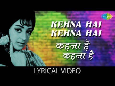 Kehna Hai Kehna Hai with lyrics | कहना है कहना है गाने के बोल | Padosan | Sunil Dutt, Saira Banu
