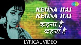 kehna hai kehna hai with lyrics कहना है कहना है गाने के बोल padosan sunil dutt saira banu