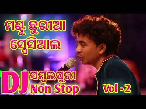 Odia sambalpuri remix song download