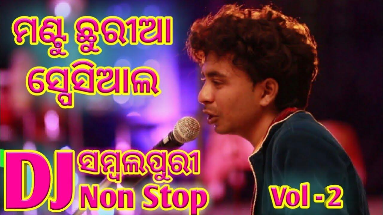 Dj Sambalpuri Songs Mantu Chhuria Special Non Stop 2018 Youtube
