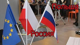 видео В Иркутске открылся Польский визовый центр