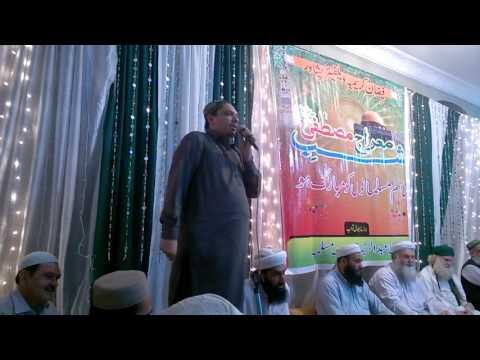 Wah Wah sumra khaista Nabi Sultan dy -pashtu Naat