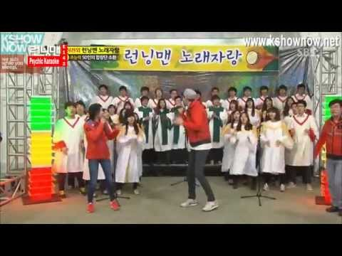 Episode 143 Runningman Ji Hyo Ft Kwangsoo - Heartbeat (2PM)