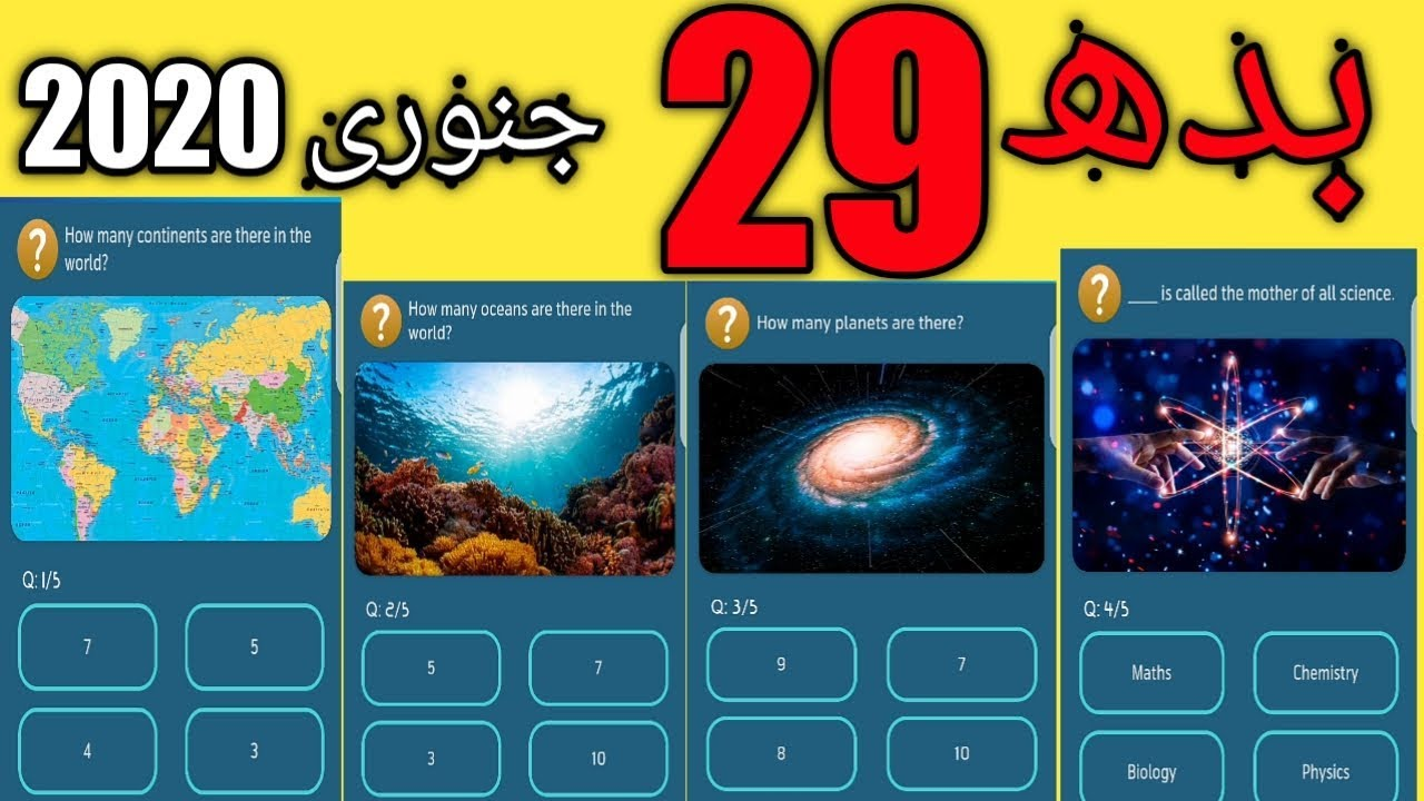 29 jan  my telenor today questions  answers 29 january