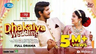 Dhakaiya Wedding   ঢাকাইয়া ওয়েডিং   Eid Natok 2021   Tawsif Mahbub, Safa Kabir   Bangla Natok 2021