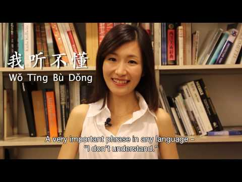 10 Phrases in Mandarin Chinese