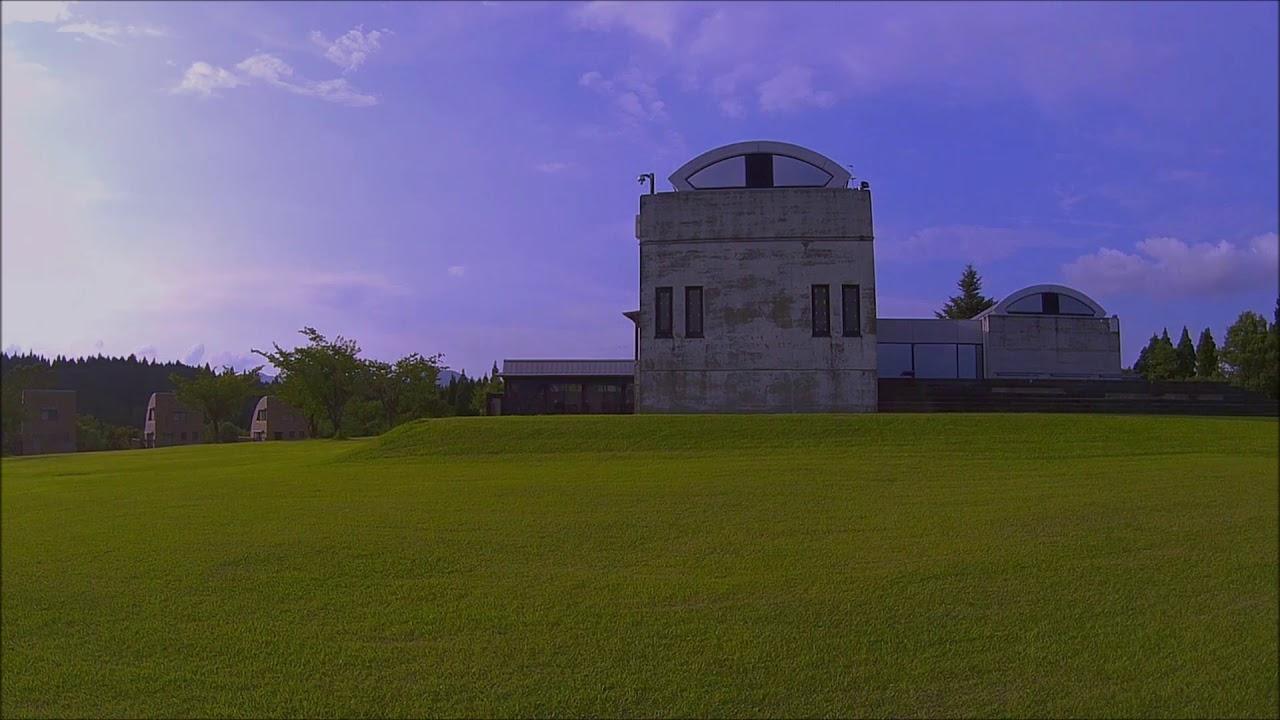 高原 天文台 清和