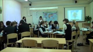 Школа 2053. География. Открытый урок.