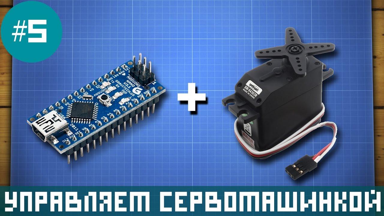 DC Motor Bot Arduino Library Hardware Fun