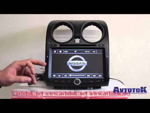 Штатная автомагнитола для Nissan QashQai nTray 8739