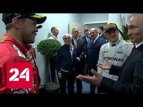 Новости Формула-1 (F1): новости, календарь Гран-при Ф-1