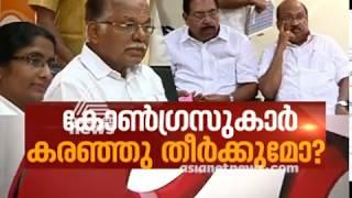 Controversy over Rajya Sabha seat - Congress | Asianet News Hour 8 Jun 2018