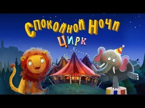 Рапунцель - Сказка - Детская сказка на ночь - Мультфильм - 4K UHD - Russian Fairy Tales