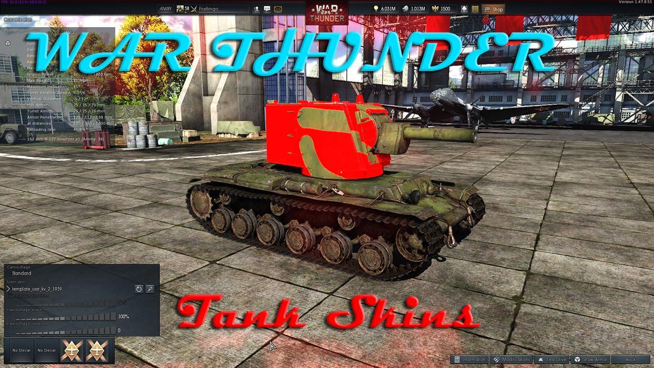 war thunder tank skin
