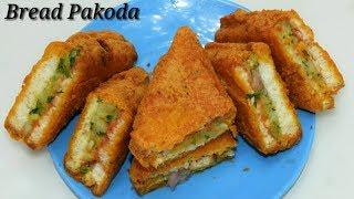 Stuffed Bread Pakoda in Kannada   ಸ್ಟಫ್ಡ್ ಬ್ರೆಡ್ ಪಕೋಡ   quick Bread Pakoda in Kannada   Rekha Aduge