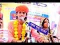 Download Ganesh Vandana || Sarga Mata Live || Shankerlal Choudhari || Rajasthani Song || PRG HD LIVE 2017 MP3 song and Music Video