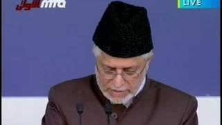 Khilafat-e-Rashida - Speech at Jalsa UK 2008 - 1/4