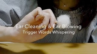[ASMR] Japanese Trigger Words Whispering, Ear Cleaning & Ear Blowing, Ear to Ear