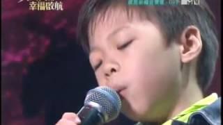 103.9.7 超級紅人榜 蔡承融 甲你攬牢牢(江蕙)