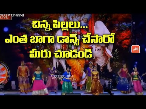 Cute Little Kids Extraordinary Dance Performance For Jaya Jaya He Telangana Song | YOYO TV Channel