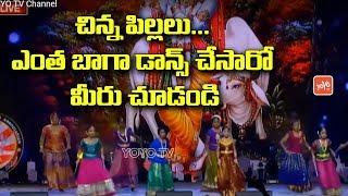 Cute Little Kids Extraordinary Dance Performance for Jaya Jaya He Telangana Song   YOYO TV Channel