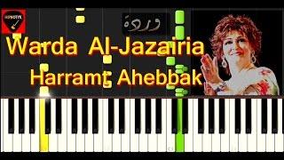 How to play Haramtou Aahibak - Warda Al Djazairia ♫ Easy ♫  كيف تعزف حرمت أحبك - وردة الجزائرية