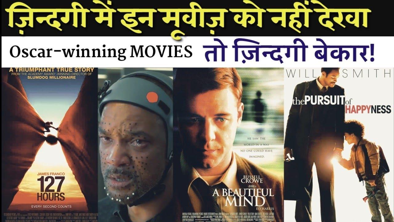 top 20 होश उड़ा देने वाली Hollywood Movies  20 new hindi dubbed movies   best movies in hindi