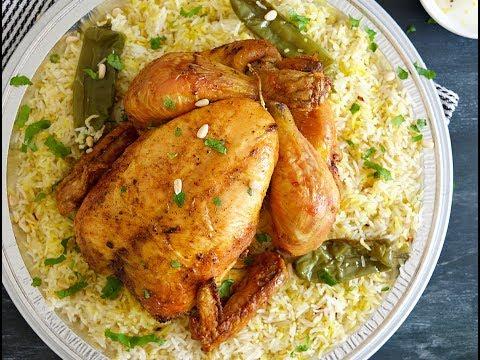 Chicken Mandi Recipe (Yemeni Smoky Chicken and Rice Dish)