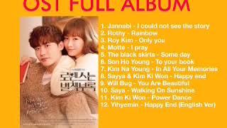 Romance Is a Bonus Book ( 로맨스는 별책부록 ) OST FULL ALBUM