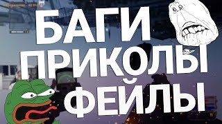 S.T.A.L.K.E.R Legend Returns - Баги, Приколы, Фейлы