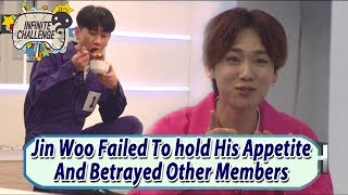 [Infinite Challenge] Jin Woo Failed To Hold His Appetite And Betrayed The Others 20170520