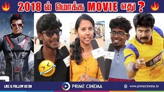 Full Tamil Movies Online