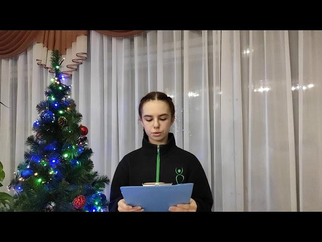 Анастасия Кукавякина читает произведение «Шумели листья, облетая...» (Бунин Иван Алексеевич)