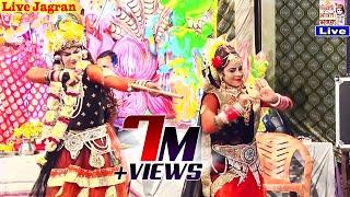 मै बरसाने की छोरी | Me Barsane Ki Chhori (श्री राधा कृष्ण की मनमोहक झांकी) Live Jagran #KrishnBhajan