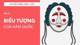Xã hội Tổng hợp (KIIP 2019): BIỂU TƯỢNG & ĐẶC TRƯNG VĂN HÓA HÀN QUỐC [ Thi quốc tịch Hàn Quốc ]