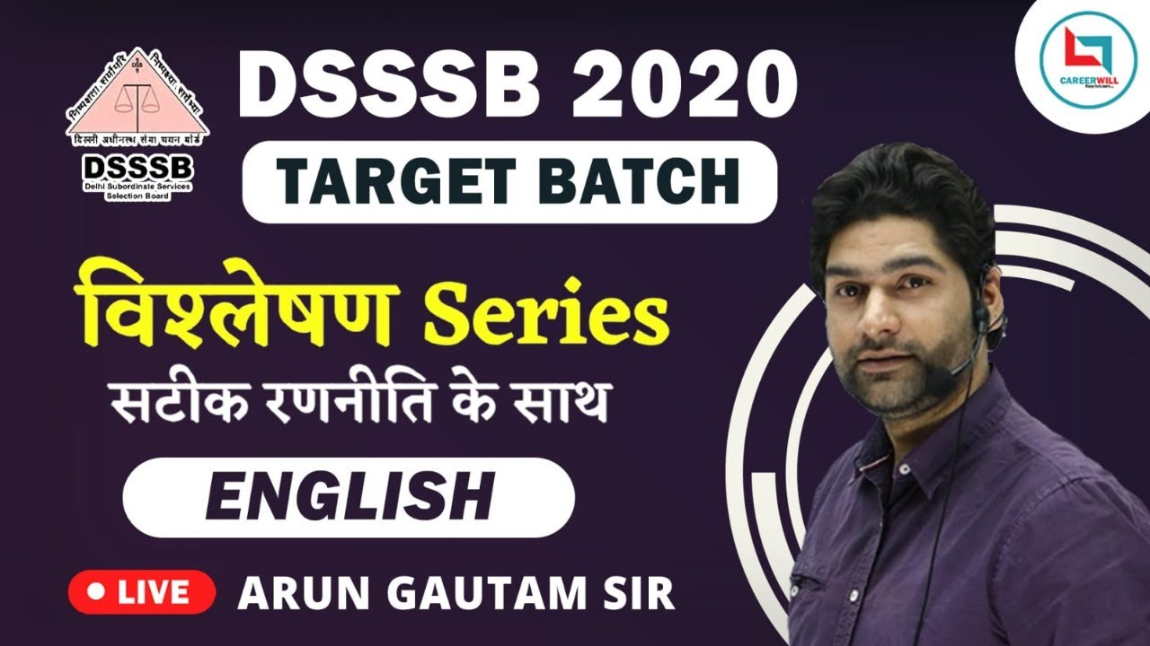 विश्लेषण Series | English by Arun Gautam Sir | DSSSB PRT, TGT & PGT-2020