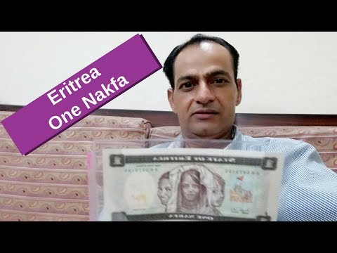 #1 Nakfa State of #Eritrea Currency Note | Eritrea Banknote | Eritrea Paper money | ኤርትራ ሓደ Nacfa