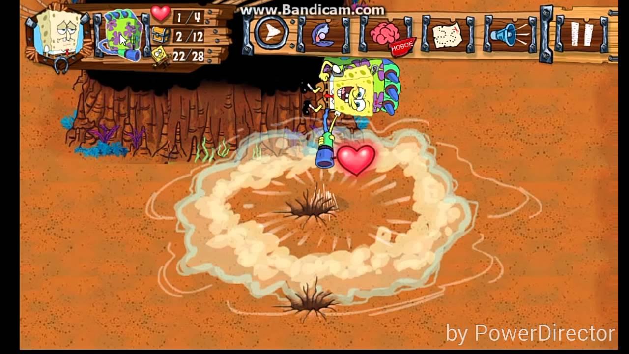 Губка боб прохождение игры легенда об ущелье гарри поттер персонаж минерва
