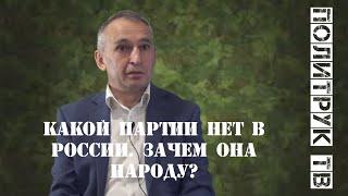Христианская демократия в постпутинской России: есть ли шанс? #СергейМезенцев