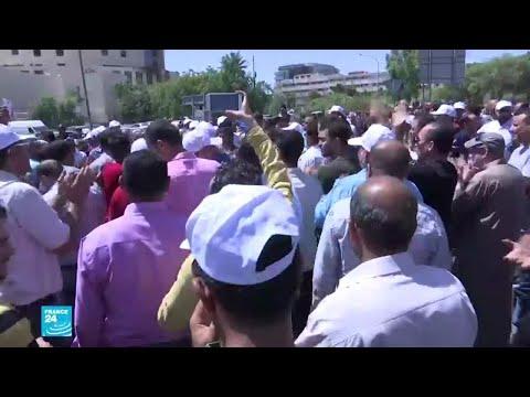 الأردن.. المعلمون يطالبون بزيادة رواتبهم 50% ليفكوا إضرابهم  - 12:54-2019 / 9 / 12
