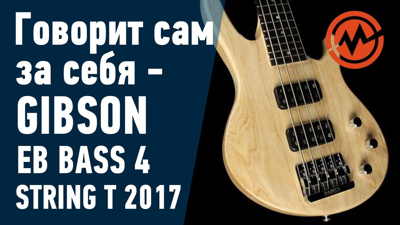 Fender Telecaster реплика тест 02 от Интернет магазина Купить .