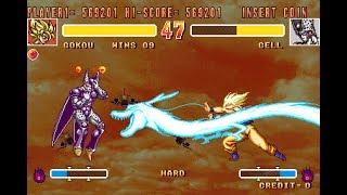 [TAS] Dragon Ball Z 2: Super Battle (ARC) Son Goku [1080p]
