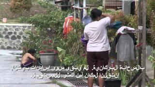 HFA Success Stories - Indonesia (with Arabic subtitles)