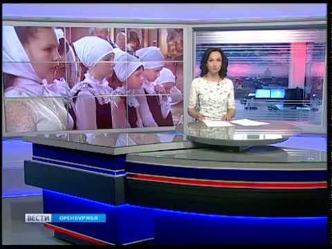 25 лет Православной гимназии имени прп. Сергия Радонежского, п. Саракташ