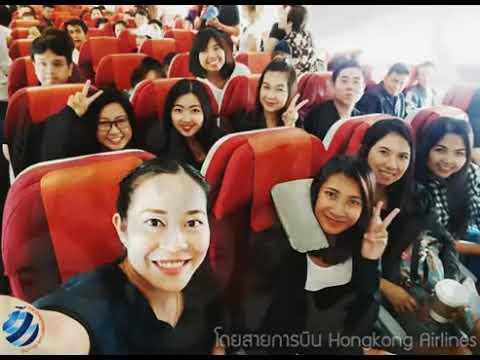 ท่องเที่ยวฮ่องกง มาเก๊า กระเช้านองปิง 360