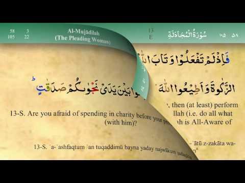 058 Surah Al Mujadila with Tajweed by Mishary Al Afasy (iRecite)