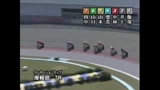 【競輪】2014.5.16 小林優香(福岡106期) デビュー戦.