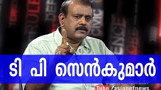 T.P.Senkumar Talk in Point Blank 21/07/15