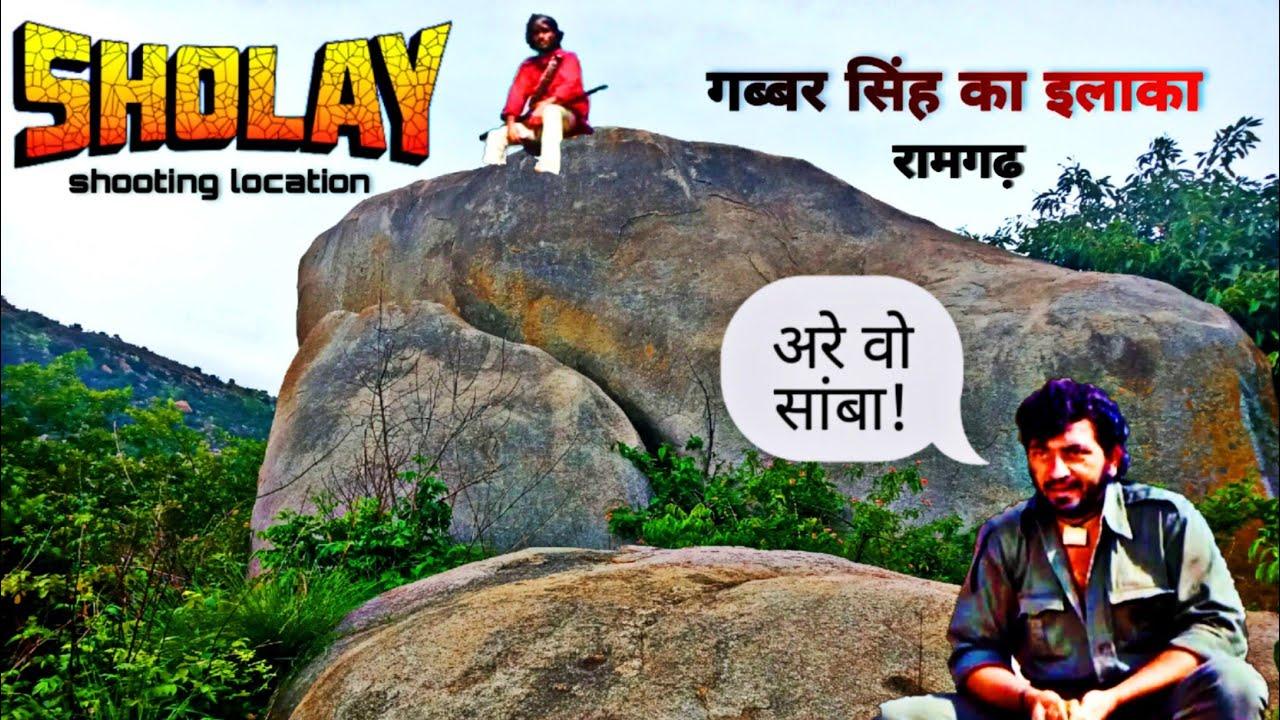 SHOLAY Movie Location | Ramanagara | शोले फिल्म | रामगढ़ | Roy Cruiser